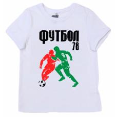 """Футболка """"Футбол"""""""