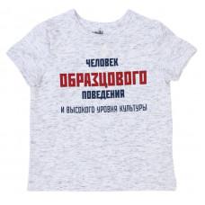 Футболка ЧОП, меланж