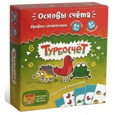 """Настольная игра """"Турбосчет"""""""