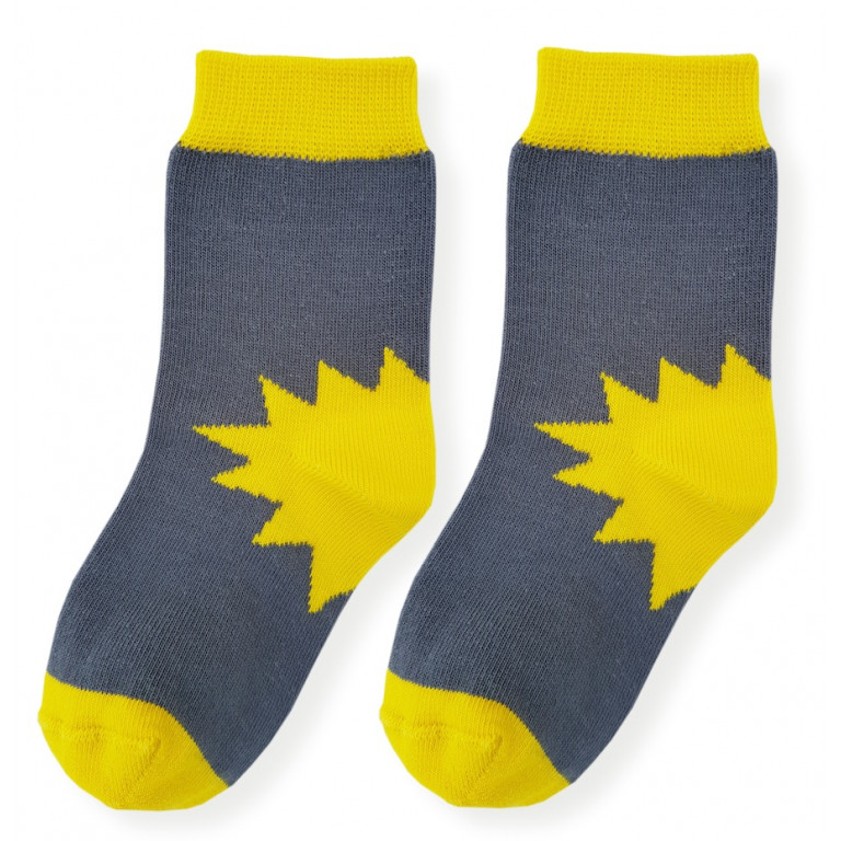 Носки, серые с желтым солнышком