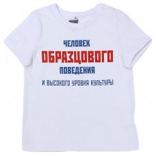 Футболка ЧОП