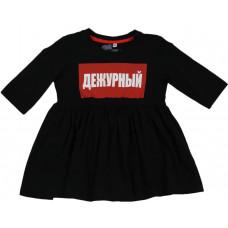 """Платье """"Дежурный"""""""
