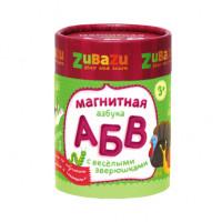 """Магнитная азбука """"33 русские буквы"""""""